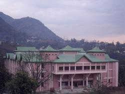 College Building Side View - Govt Post Graduate College, Bilaspur