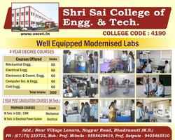 Programmes @ SSCET - Shri Sai College of Engineering  Technology, Bhadrawati