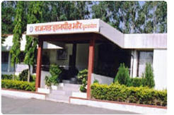 Rajgad Dnyanpeeth Trust Building View Of College - Rajgad Institute of Management Research  Development, Pune