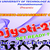 Gajajyoti-2k15, Centurion University of Technology and Management, February 27 2015, Gajapati, Odisha