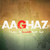 Aaghaz 2k15, PGDAV College, February 11-12 2015, New Delhi, Delhi