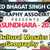 Vasundhara 2015, Shaheed Bhagat Singh College, March 12-13 2015, New Delhi, Delhi