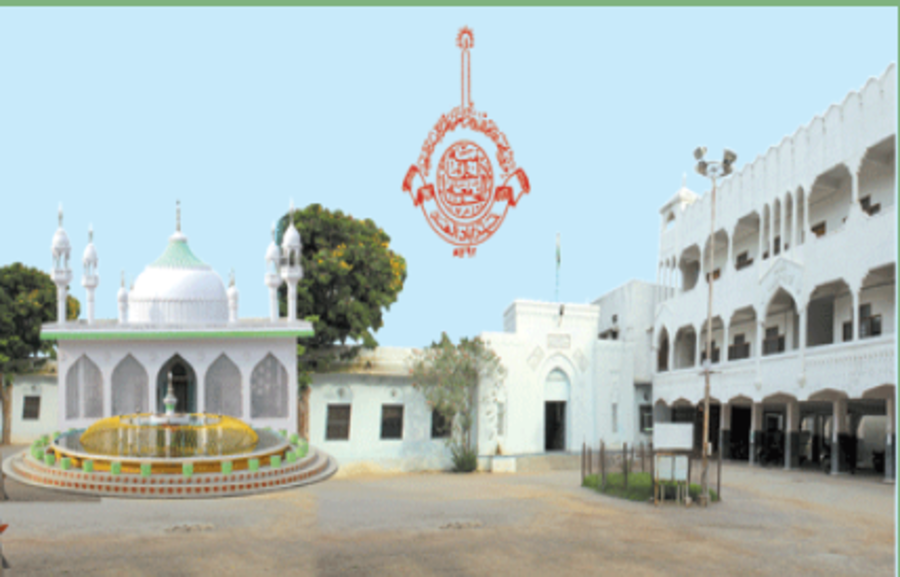 JNH Islamic University, Hyderabad