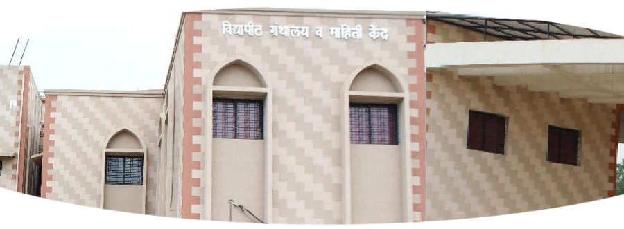 Maharashtra Animal and Fishery Sciences University (MAFSU), Nagpur