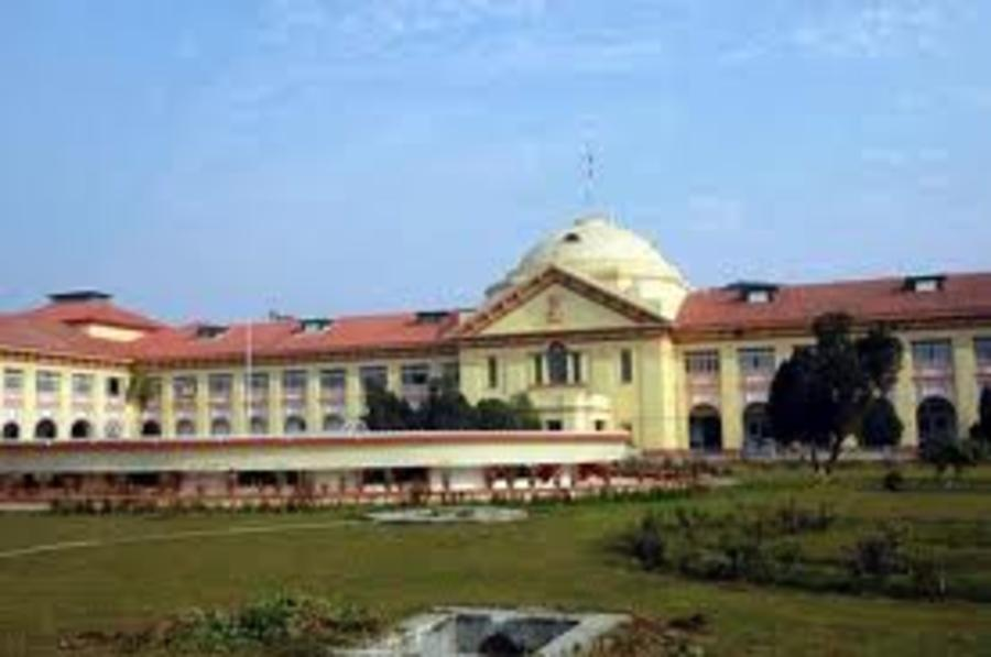 Veer Kunwar Singh University, Arrah