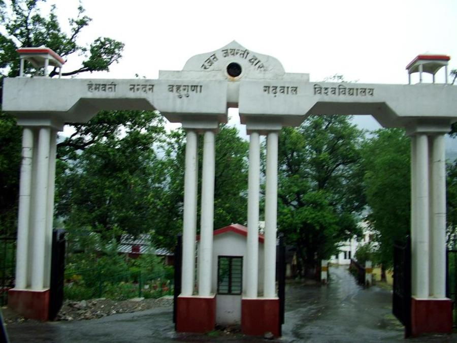 Hemwati Nandan Bahuguna Uttarakhand Medical Education University (HNBUMEU), Dehradun