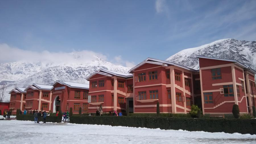 Islamic University of Science & Technology, Pulwama