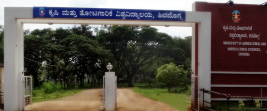 University of Agricultural and Horticultural Sciences (UAHS), Shimoga