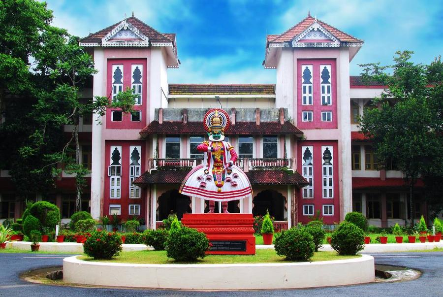 Cochin University of Science and Technology, Kochi