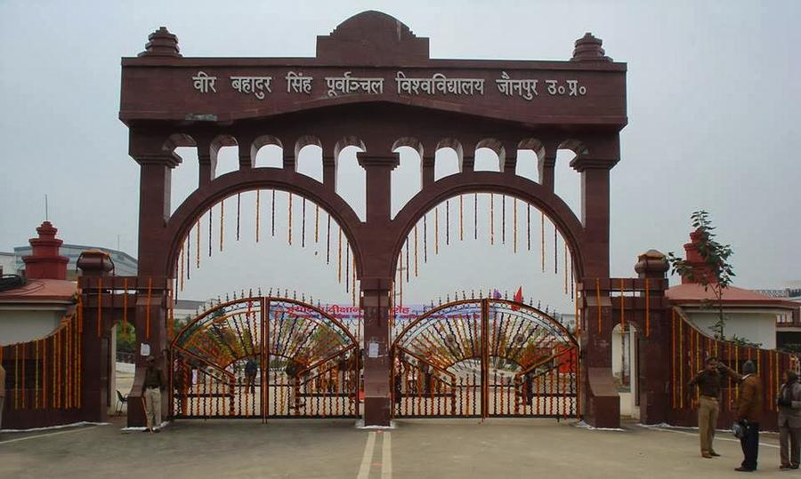 Purvanchal University, Jaunpur