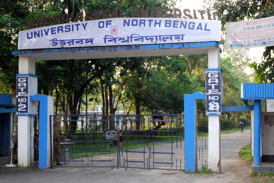 University of North Bengal, Siliguri