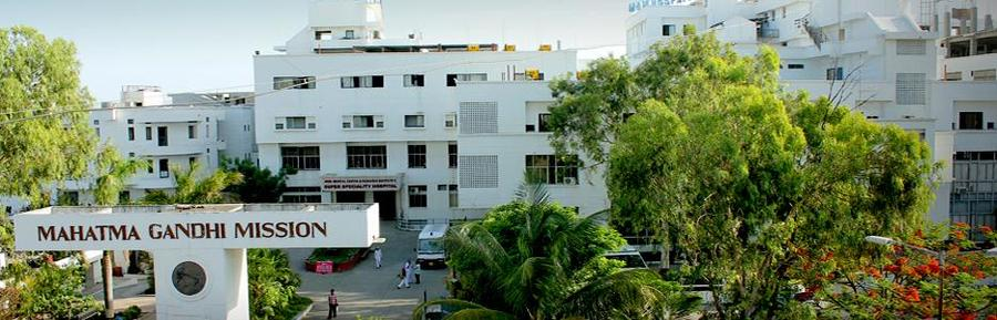 MGM University of Health Sciences, Navi Mumbai