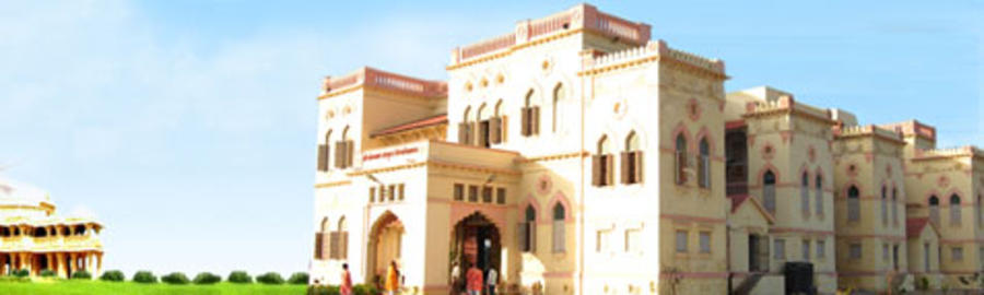 Shree Somnath Sanskrit University (SSSU) Veraval