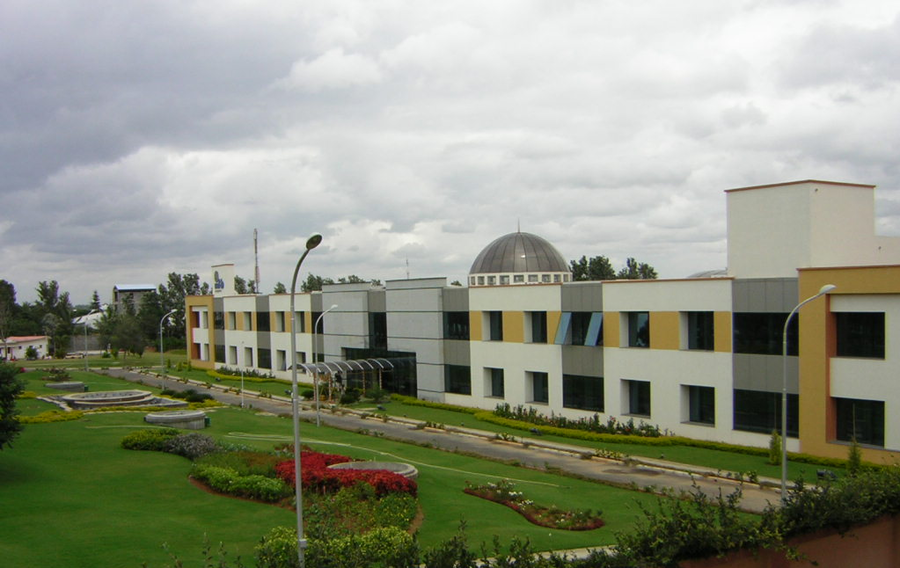 International Institute of Information Technology (IIIT), Bangalore
