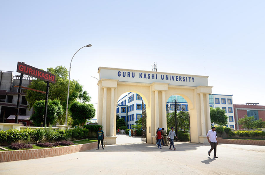 Guru Kashi University (GKU), Bathinda