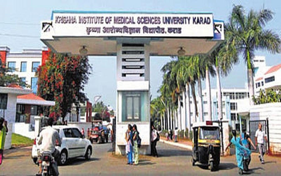 Krishna Institute of Medical Sciences University (KIMS), Satara
