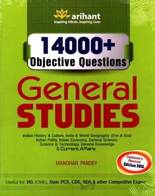 14000 + Objective Questions - General Studies (English) 1st  Edition by Manohar Pandey