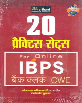 20 Practice Sets for Online IBPS Bank Clerk CWE 5th Edition by Arihant Experts