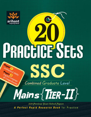 20 Practice Sets SSC Combined Graduate Level Mains (Tier - 2) (English) 4th Edition by Arihant Experts