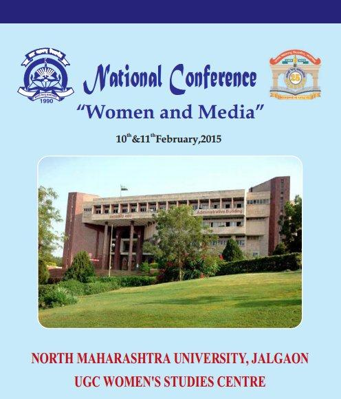 National Conference Women and Media, North Maharashtra University, February 10-11 2015,  Jalgaon, Maharashtra