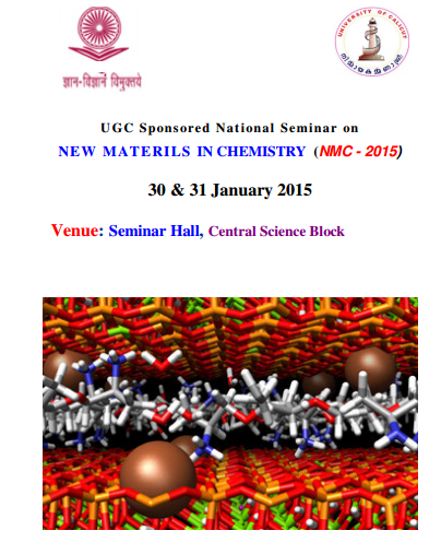 NMC-2015, University Of Calicut, January 30-31 2015, Calicut, Kerala