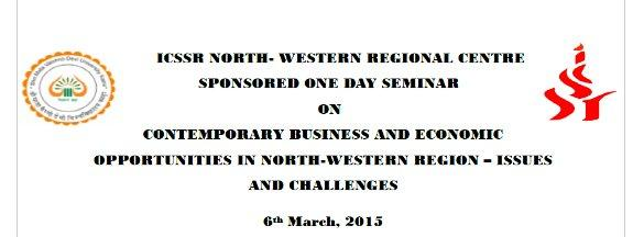 One Day Seminar On Contemporary Business And Economic Opportunities In North-Western Region- Issues And Challenges, Shri Mata Vaishno Devi University, March 6 2015, Katra, Jammu And Kashmir