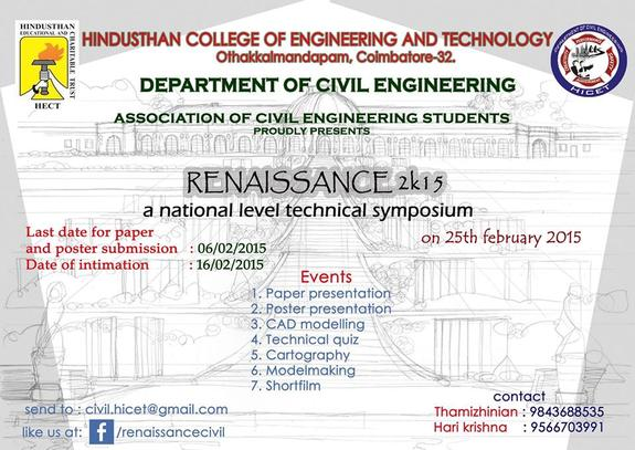 Renaissance 2K15, Hindusthan College of Engineering and Technology, February 25 2015, Coimbatore, Tamil Nadu