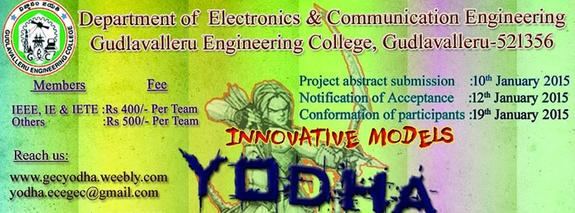 YODHA 2K15, Gudlavalleru Engineering College, February 4 2015, Gudlavalleru, Andhra Pradesh