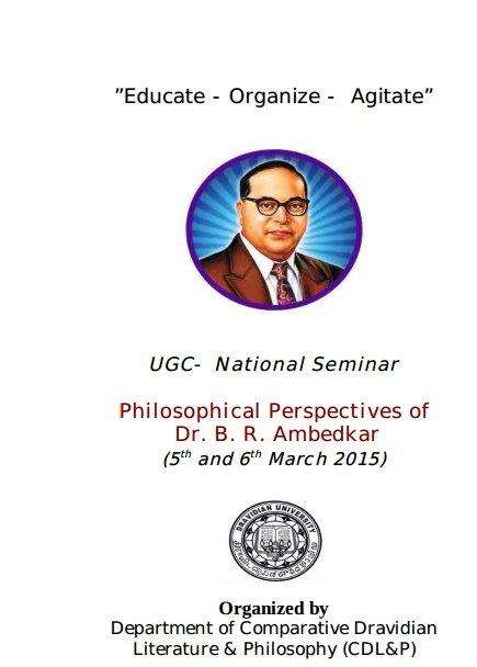 National Seminar Philosophical Perspectives of Dr. B. R. Ambedkar, Dravidian University, March 5-6 2015, Kuppam, Andhra Pradesh