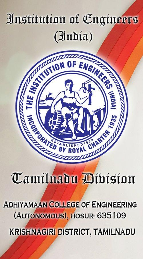 Seminar on Innovation Technology and Knowledge Economy 2015, Adhiyamaan College of Engineering, March 6-7 2015, Hosur, Tamil Nadu