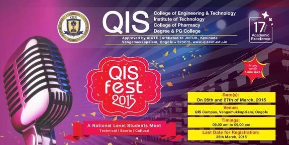 QIS FEST 2015, QIS Group of Institutions, March 26-27 2015, Ongole, Andhra Pradesh