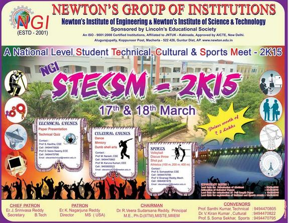 STECSM 2K15, Newtons Group of Institutions, March 17-18 2015, Kakinada, Andhra Pradesh