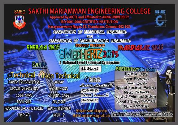 SMECHERTZ 2k15, Sakthi Mariamman Engineering College, March 14 2015, Chennai, Tamil Nadu