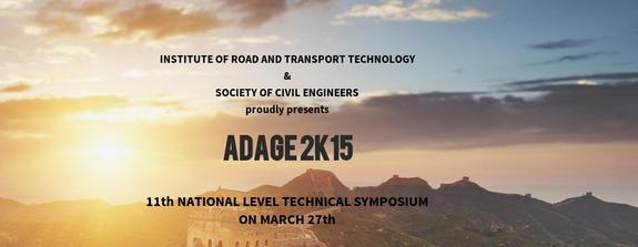 ADAGE 2K15, Institute of Road and Transport Technology, March 27 2015, Erode, Tamil Nadu