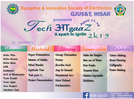 Tech aagaaz 2015, Guru Jambheshwar University of Science and Technology, April 17-18 2015, Hisar, Haryana
