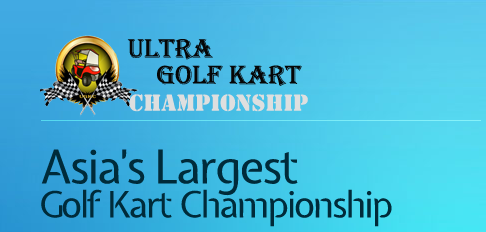 Ultra Golf Kart Championship, Maharishi Markandeshwar University, March 3-5 2016, Ambala, Haryana
