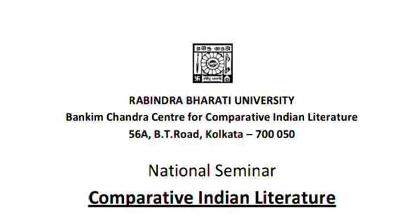 National Seminar On Comparative Indian Literature, Rabindra Bharati University, June 26 2015, Kolkata, West Bengal