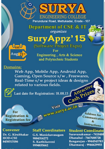 SuryAppz 2015, Surya Engineering College, August 21 2015, Erode, Tamil Nadu