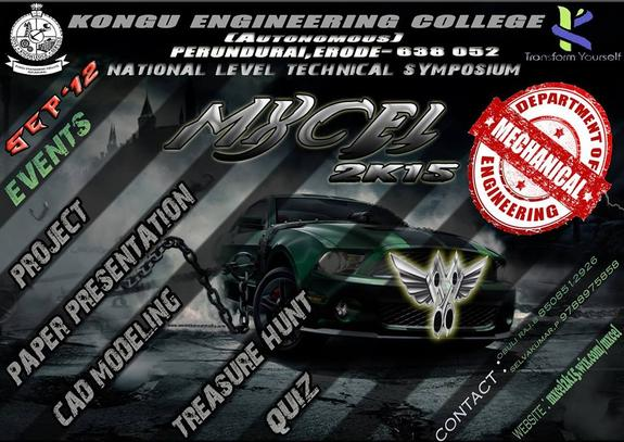 MXCEL 2K15, Kongu Engineering College, October 12 2015, Erode, Tamil Nadu