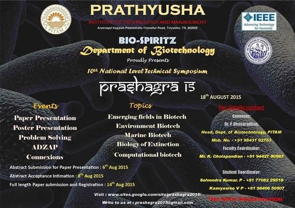 Prashagra 2015, Prathyusha Institute of Technology and Management, August 18 2015, Tiruvallur, Tamil Nadu