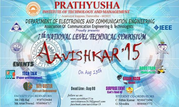 Aavishkar 2k15, Prathyusha Institute of Technology and Management, August 13 2015, Tiruvallur, Tamil Nadu