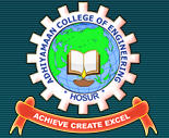 Project Expo 2K15, Adhiyamaan College of Engineering, September 8-9 2015, Hosur, Tamil Nadu
