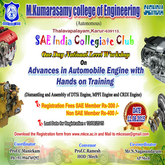 Workshop On Advances in Automobile Engine cum Hands on Training, M.Kumarasamy College of Engineering, August 11 2015, Karur, Tamil Nadu