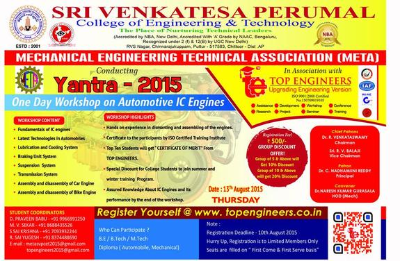 Workshop on Automotive IC Engines - YANTRA 2015, Sri Venkatesa Perumal College of Engineering and Technology, August 13 2015, Chittoor, Andhra Pradesh