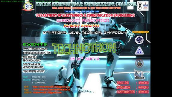 Technotron, Erode Sengunthar Engineering College, September 12 2015, Erode, Tamil Nadu