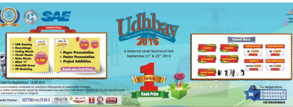 Udhbav 2K15, Auroras Scientific Technological And Research Academy, September 21-22 2015, Hyderabad, Telangana