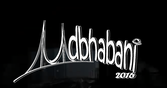 UDBHABANI 2K16, Indian Institute of Engineering Science and Technology, March 11-13 2016, Shibpur, West Bengal