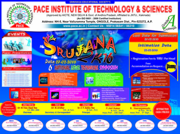 SRUJANA 2K16, Pace Institute of Technology & Sciences, Feb 27 2016, Ongole, Andhra Pradesh