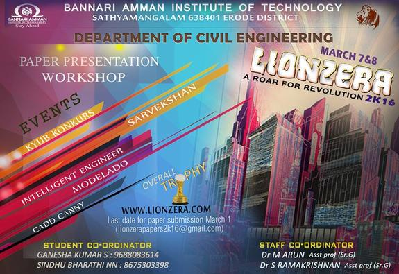 LIONZERA 2K16, Bannari Amman Institute Of Technology, Mar 07-08, 2016, Erode, Tamil Nadu