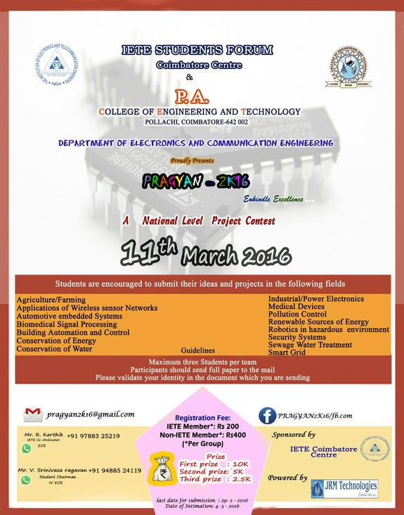 PRAGYAN 2K16, PA College of Engineering & Technology, March 11 2016, Pollachi, Tamil Nadu